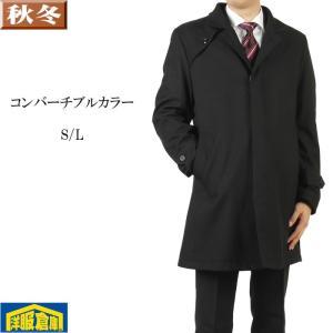 コンバーチブルカラー コート メンズ ヘリンボン柄 スタイリッシュ ブラック S L  ビジネスコート 7000 RC1539|y-souko
