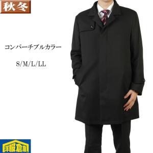 コンバーチブルカラー コート メンズ はっ水加工  S M L LL ビジネスコート 7000 RC1540|y-souko