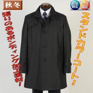 スタンドカラー コート メンズ シャドー チェック柄 ABM ビジネスコート 7000 RC1542|y-souko