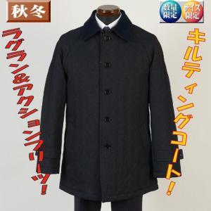 ステンカラー コート メンズ バーズアイ キルティング S M L LL 3L ビジネスコート 8000 RC1547|y-souko