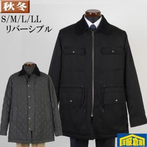 ステンカラー コート メンズ リバーシブル 2WAY キルト S(1) M (2) L (3) LL (4)  ビジネスコート 8000 RC1548|y-souko