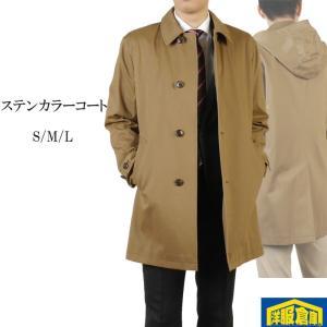 ステンカラー コート メンズ 脱着可能 フード付き コットン S M L ビジネスコート 7000 RC1549|y-souko