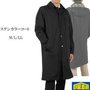 ステンカラー コート メンズ 脱着可能 フード付き 裏起毛 M L LL  ビジネスコート 8000 RC1550|y-souko