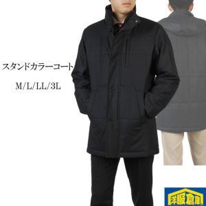 スタンドカラー コート メンズ 脱着可能 フード付き キルト M L LL 3L ビジネスコート  8000 RC1553|y-souko