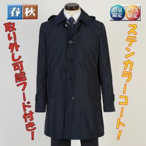 ステンカラー スプリングコート メンズ M L ビジネスコート 6000 RC1558|y-souko