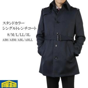 ステンカラー トレンチコート メンズバーズアイ  S M L LL 3L ABS ABM ABL ABLL ビジネスコート 8000 RC1567|y-souko