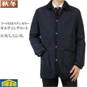 ステンカラー キルティングコート メンズ フード付き  S M L LL 3L ビジネスコート 7000 RC1570|y-souko
