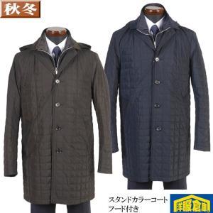 S M L LL スタンドカラー レイヤード コート メンズ軽量中綿入り 全2色 8000 RC1637|y-souko