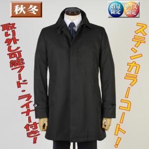 ステンカラー コート メンズ フード ライナー付き S M L LL 3L 黒 シャドーストライプ ビジネスコート 8000 RC2531|y-souko