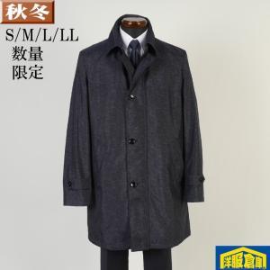 ステンカラー コート メンズ メランジプリント S M L LL ライナー付き ビジネスコート 8000 RC2533|y-souko