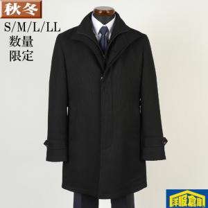 スタンドカラー コート メンズ レイヤード 高密度素材 S M L LL ライナー付き ビジネスコート 8000 RC2542|y-souko