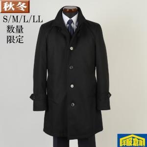 スタンドカラー コート メンズ はっ水加工素材 S M L LL ライナー付き ビジネスコート 8000 RC2549|y-souko