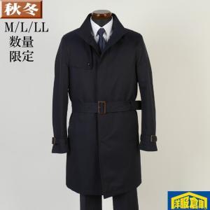 スタンドカラー コート メンズ 袖口ポケット ウエストベルト付き M L LL ライナー付き ビジネスコート 8000 RC2552|y-souko