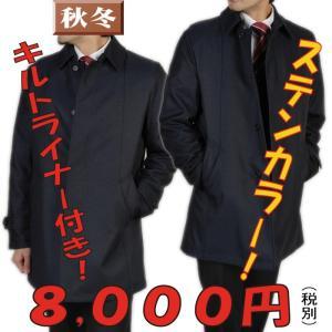 ビジネスコート定番 tk30|y-souko