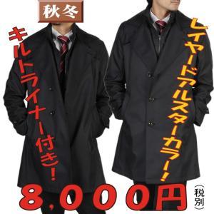 コート メンズ トレンチコート tk30|y-souko
