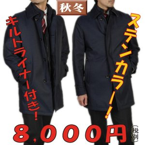 ステンカラー コート 暖かい 首元 tk30|y-souko