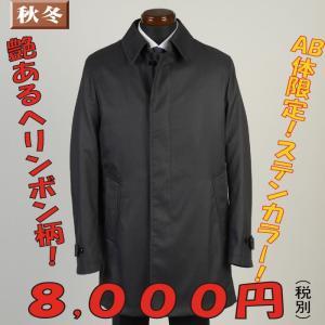 コートAB体限定 ステンカラーコート滑らかな表地 良質素材 RC2905 tk30|y-souko