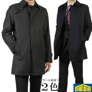 ビジネスコート メンズステンカラー ウール素材 ピンヘッド柄 チャコールグレー 紺 全2色 S M L LL 3L 11000 RC3501|y-souko