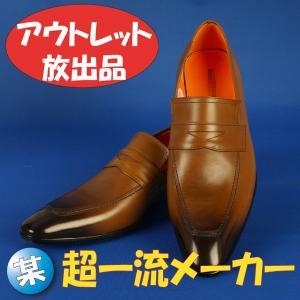 RD504−26.5/27.0cm牛革 ローファー コニャックビジネスシューズ!|y-souko