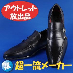 RD715−24.5cmスリッポンダブルベルト ブラックビジネスシューズ|y-souko