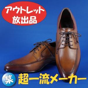 RD717−25.0cmUチップ ブラウンビジネスシューズ|y-souko