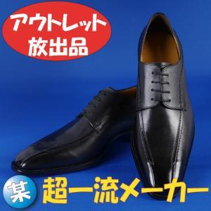 RD732−26.0cmスワールモカ ブラックビジネスシューズ|y-souko