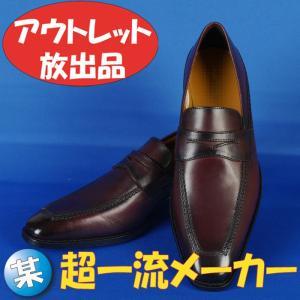 RD801−27.0/27.5cmスリッポン バーガンディビジネスシューズ|y-souko
