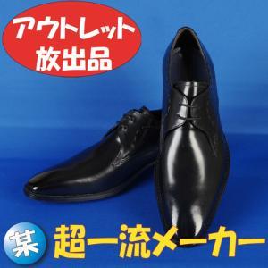 RD814−27.0cmプレーントゥ ブラックビジネスシューズ|y-souko