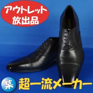 RD818−25.0/25.5/26.0/26.5cmストレートチップ ブラックビジネスシューズ|y-souko
