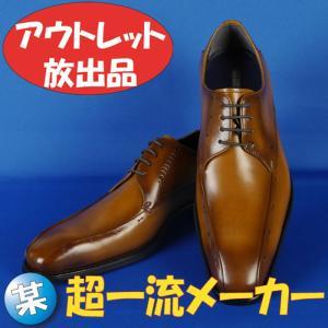 RD828−25.0/25.5/26.0/26.5cmスワールモカ・コニャックビジネスシューズ 日本製|y-souko