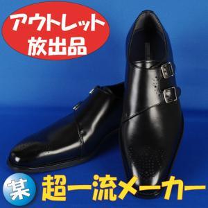 RD830−26.0/26.5cmダブルモンクストラップ・ブラックビジネスシューズ 日本製|y-souko