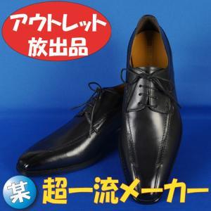 RD832−25.5/26.0/26.5cmスワールモカ・ブラックビジネスシューズ|y-souko