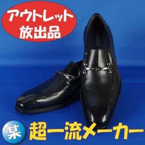 27.0cmスリッポンビット ブラックビジネスシューズ 11000 RD837|y-souko