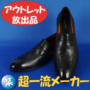 27.0cmスリッポンローファー ブラックビジネスシューズ 12000 RD852|y-souko