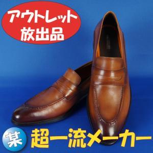 27.5cmスリッポンローファー ブラウンビジネスシューズ 12000  RD853|y-souko