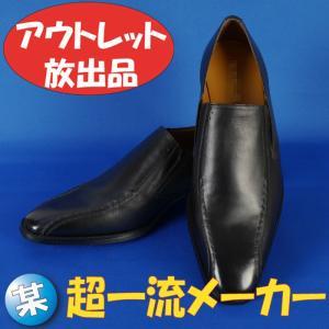 27.0cmスリッポン ブラックビジネスシューズ 12000 RD855|y-souko