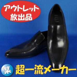 25.5/26.0/26.5/27.0cmスリッポン ブラックビジネスシューズ 12000 RD861|y-souko