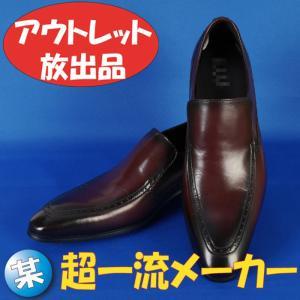 26.0/26.5cmスリッポン バーガンディビジネスシューズ 12000 RD862|y-souko