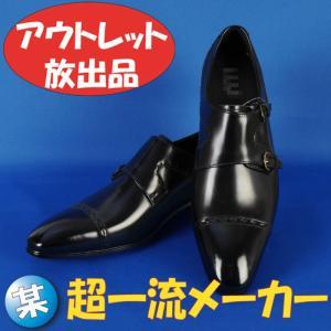 26.0cmダブルモンクストラップ ブラックビジネスシューズ 12000 RD876|y-souko
