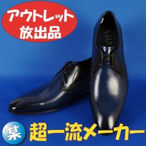 25.0cmプレーントゥ ネイビービジネスシューズ 11000 RD877|y-souko