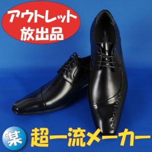 26.5/27.5cmサイドスワール ブラックビジネスシューズ  11000 RD880|y-souko