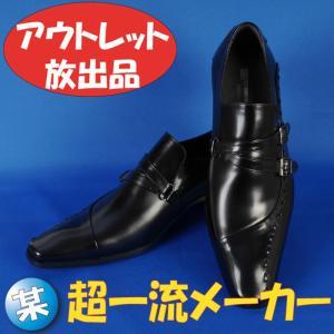 25.5/26.5/27.5cmサイドスワールダブルモンクストラップ ブラックビジネスシューズ 11000 RD881|y-souko