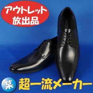25.0/26.0cmスワールモカ ブラックビジネスシューズ 11000 RD884|y-souko