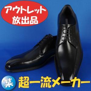 26.5cmスワールトゥ ブラックビジネスシューズ 11000 RD893|y-souko