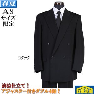 ダブル礼服 2タック 春夏物 あすつく対応 RF033|y-souko