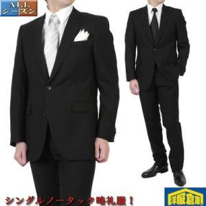 シングル2釦ノータック略礼服オールシーズン YA A AB BB体  15000 RF601|y-souko