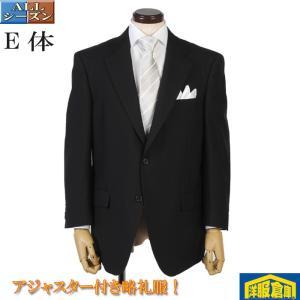 シングル2釦アジャスター付き1タック略礼服オールシーズン 大きなサイズ E体 限定 15000 RF6101|y-souko