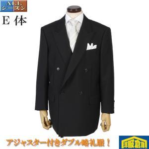ダブル4釦アジャスター付き1タック略礼服オールシーズン 大きなサイズ E体 限定 17000 RF6102|y-souko