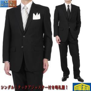 シングル2釦アジャスター付き1タック略礼服オールシーズン A AB BB体  15000 RF611|y-souko