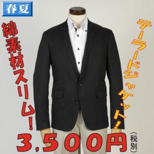 コットン シングル2釦テーラードジャケット黒シャドーストライプ RJ3001|y-souko